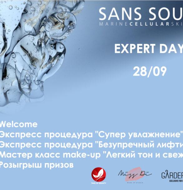 Впервые в Ташкенте ‼️  28/09/2019  EXPERT DAY SANS SOUCIS