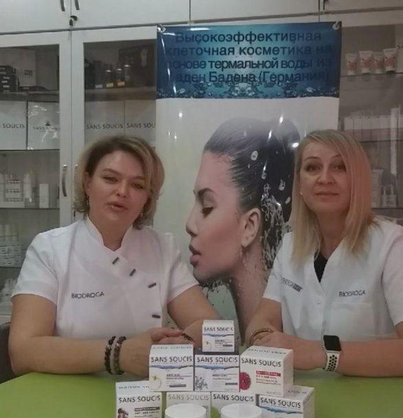 Впервые в Ташкенте 28.09.2019 EXPERT DAY  SANS SOUCIS